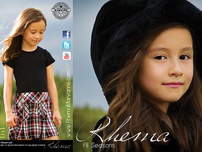 RHEMA (MUSIC ARTIST)